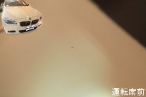 BMW5シリーズフロントガラスのひび、修理前の写真!