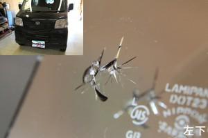 ハイゼットガラスのひび、修理前の写真!