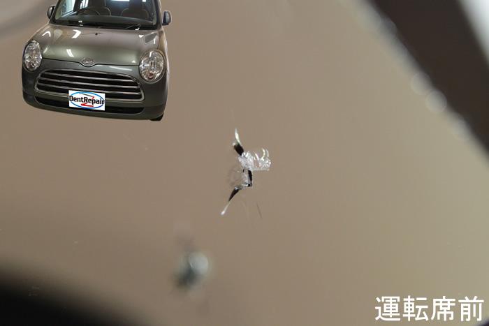 ミラジーノ運転席前のひび、修理前の写真!