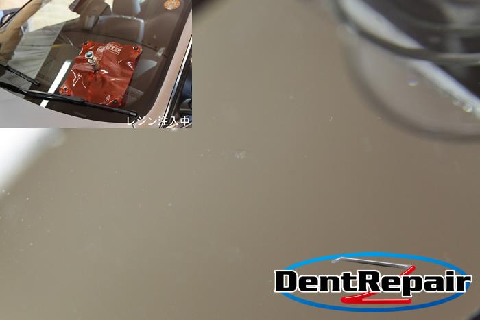BMW320i助手席側のひび、修理後の写真!!