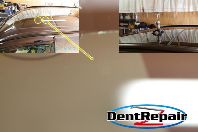 ガラスサンルーフの欠け、修理後の写真