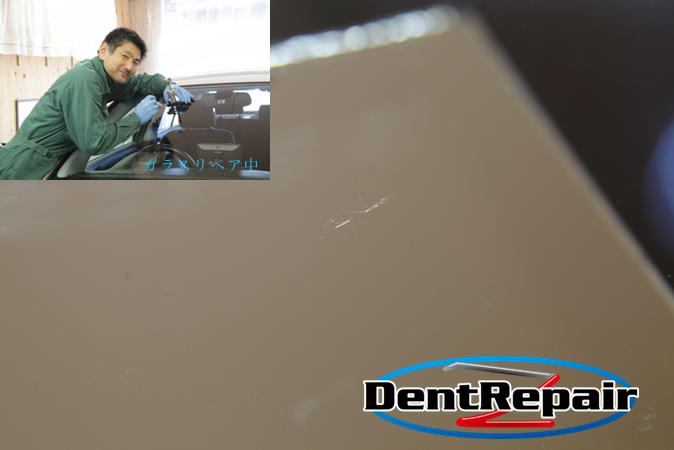 アベンシス運転席上部のひび、修理後の写真