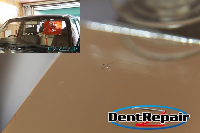 ランクル助手席側のリペア痕、再修理後の写真
