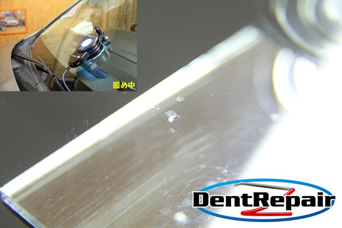 セレナ表面の欠け、修理後の写真