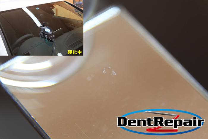 アウディA4運転席前のチッピング、修理後の写真