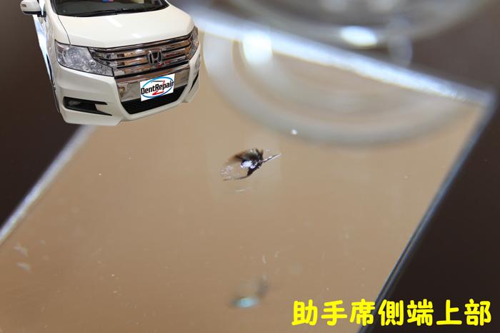 ステップワゴン助手席側のひび割れ、修理前の写真