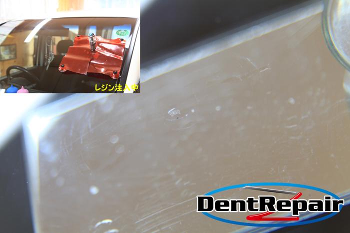 ステップワゴン助手席側のひび割れ、修理後の写真