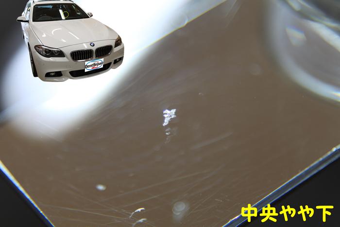 BMWフロントガラスのチッピング、修理前の写真