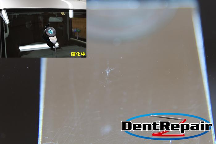 クリッパー運転席前のひび、修理後の写真