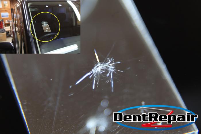 セレナ運転席前のひび割れ、修理後の写真