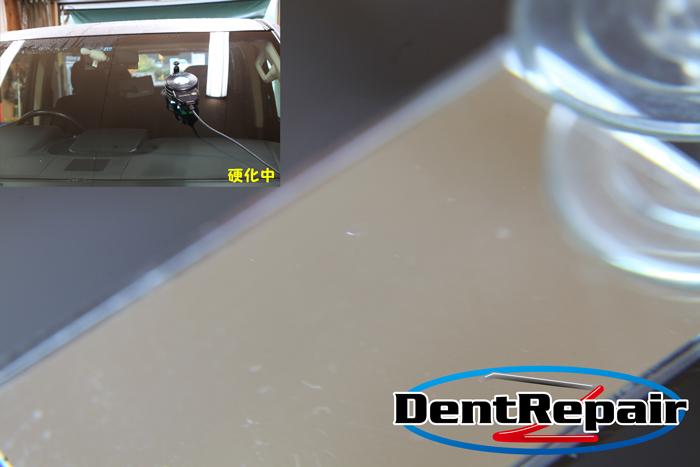デリカ助手席前のチッピング、修理後の写真
