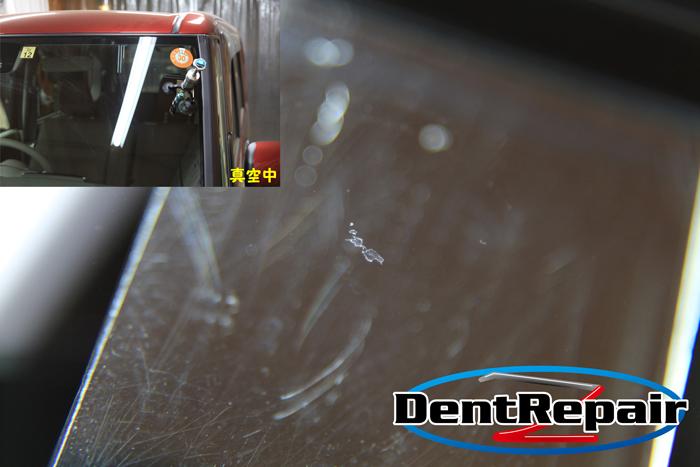 タント助手席側のひび、修理後の写真
