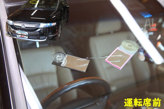 オデッセイ運転席前の長いひび、修理前の写真