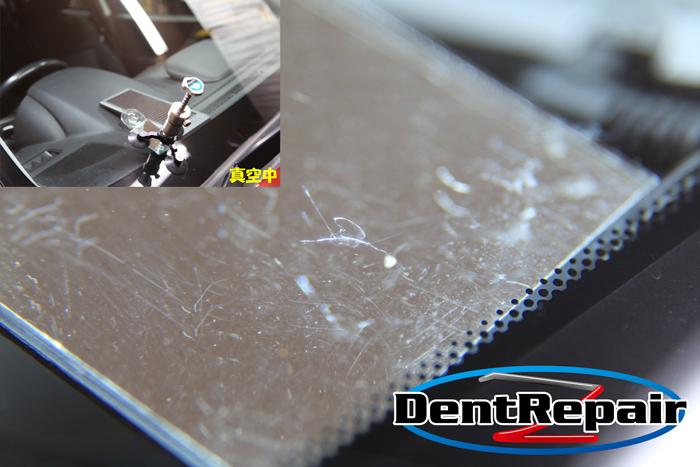 フォレスター運転席前のひび割れ、修理後の写真