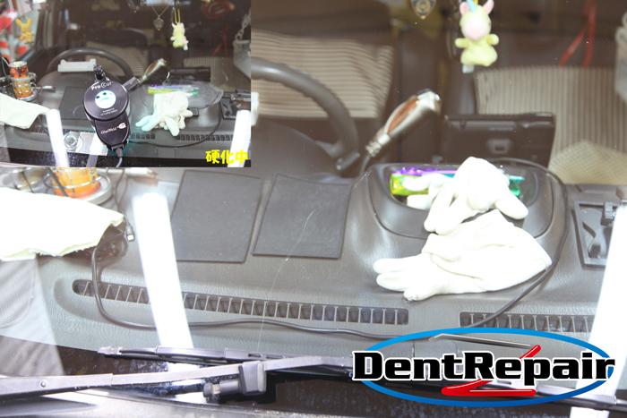 ワゴンR中央の長いひび、修理後の写真