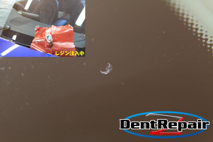 AMG助手席側のひび割れ、修理後の写真
