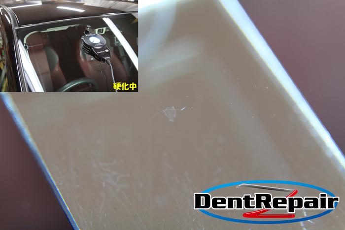 レヴォーグ運転席前のひび、修理後の写真