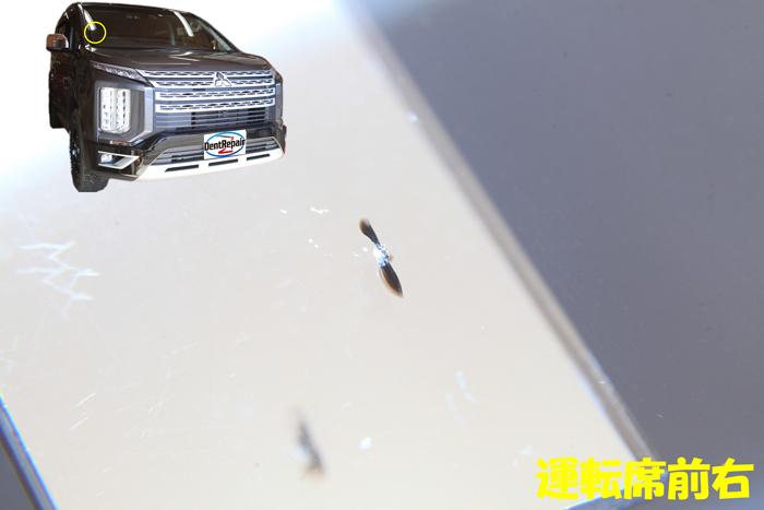 デリカD5運転席前のひび、修理前の写真