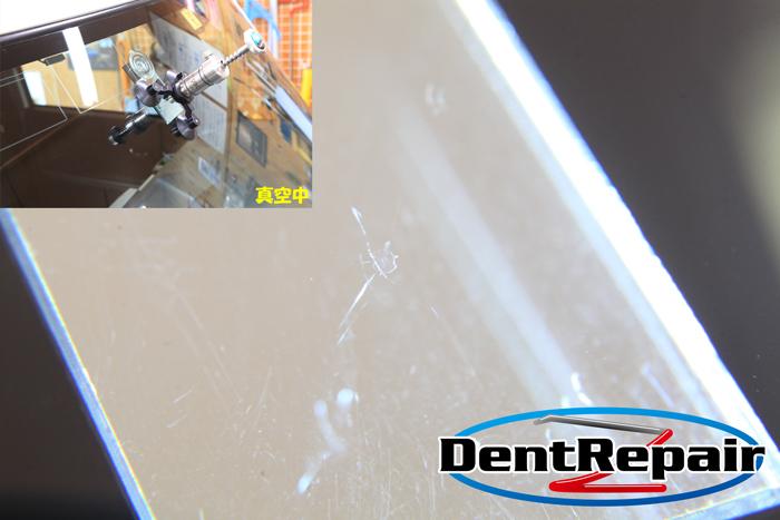 ピクシス運転席側のひび割れ、修理後の写真