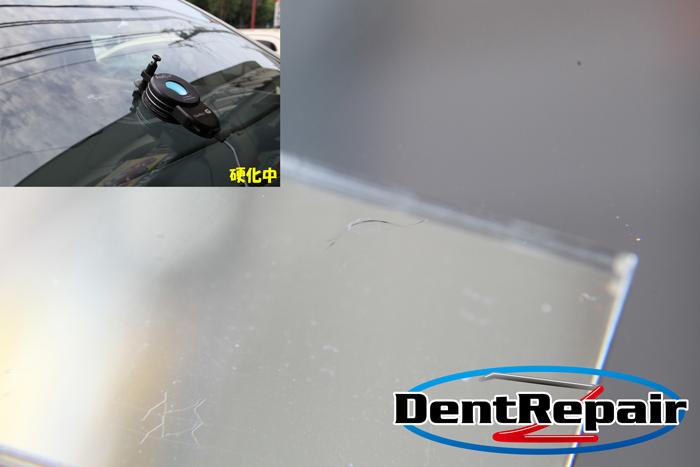 デリカ運転席前のひび、修理後の写真
