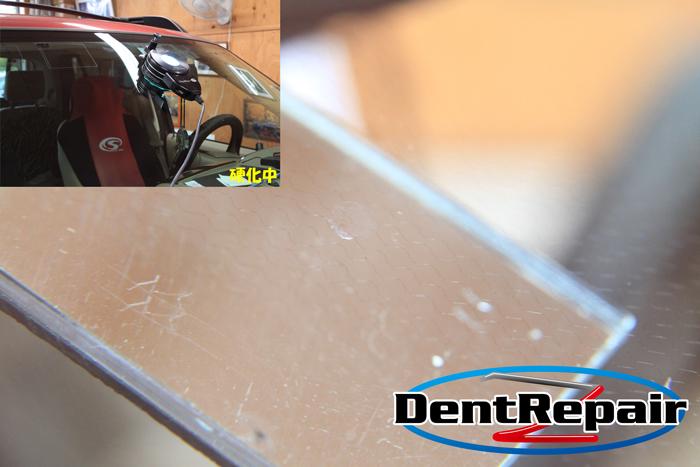 エクスプローラー中央上のピットフィラー剥がれ、修理後の写真