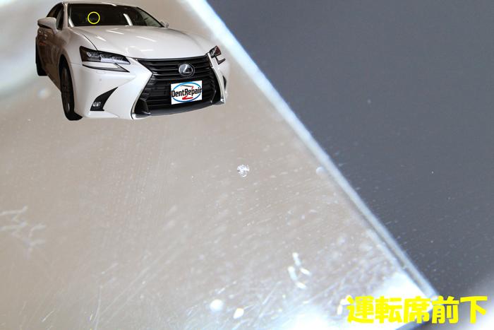 GS300運転席前のひび、修理前の写真