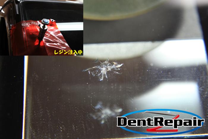 ハイエース運転席前のひび、修理後の写真