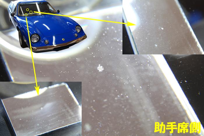 ロータスヨーロッパ助手席側のひび、修理前の写真