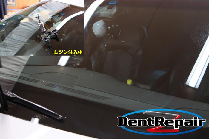 キャディラック助手席側の長いひび、修理後の写真