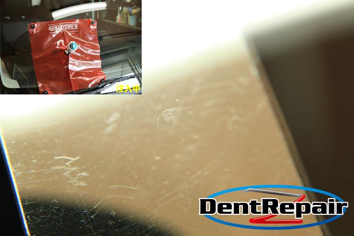 スペーシア運転席前のひび、修理後の写真